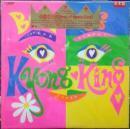 小泉 今日子 / Best of Kyong King